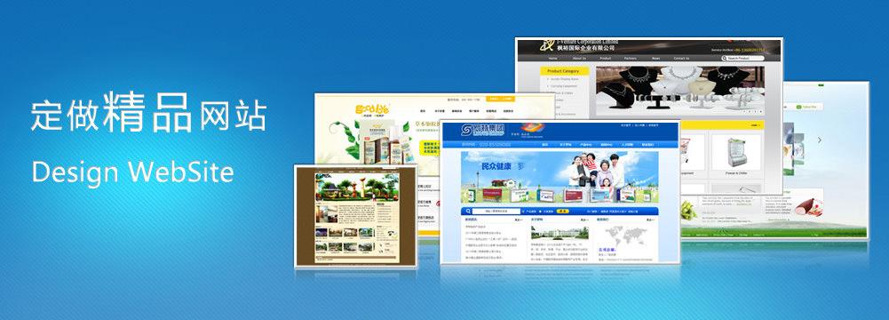阜阳专业bob代理建设、域名注册、bob代理优化
